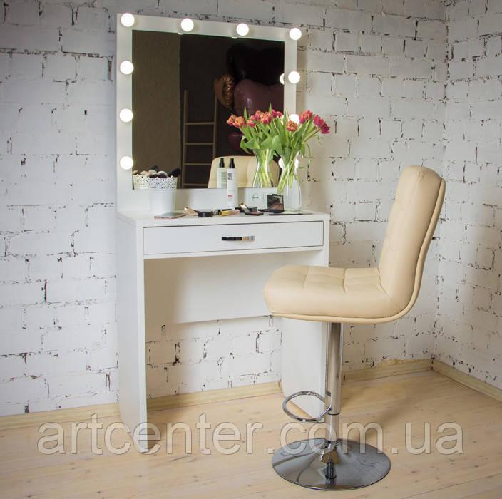 Компактный гримерный стол, туалетный стол