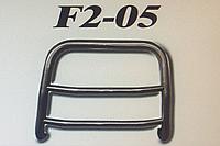 Кенгурятник F2-05.