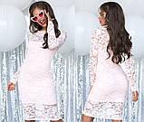 Облегающее модное  гипюровое платье , фото 3