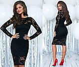 Облегающее модное  гипюровое платье , фото 6