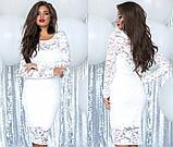 Облегающее модное  гипюровое платье , фото 8