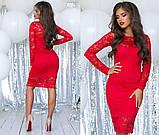 Облегающее модное  гипюровое платье , фото 2