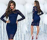Облегающее модное  гипюровое платье , фото 10