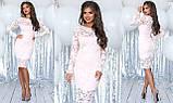 Облегающее модное  гипюровое платье , фото 4