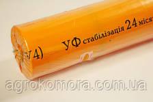 Плівка теплична СТ24 міс 3м*100мк*100м (рукав)