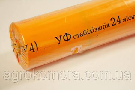 Плівка теплична СТ24 міс 4м*120мк*50м  ІнтерРайз (Україна)
