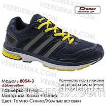 Кросівки чоловічі сітка VEER DEMAX розміри 41-46