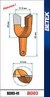 Резец буровой BD85-41(BD03) / аналог РУ13