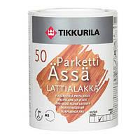 Лак для пола Tikkurila Паркетти-Ясся , полуглянцевый 1л