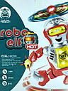 Робот с пропеллером танцор,свет, звук (красный), фото 5