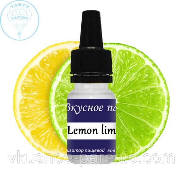 Ароматизатор Lemon Lime (Лимон лайм) Smoke Kitchen 5 мл