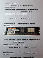 Оперативная память Hynix PC4300U-30440 512мб оригинал б.у