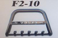 Кенгурятник F2-10.
