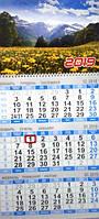 Календарь квартальный на спирали с окошком 2019 Природа
