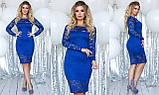 Гипюровое батальное облегающее платье средней длинны (6 расцв)42,44,46, фото 5