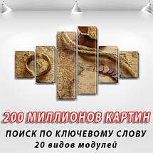 Картины модульные на ПВХ ткани, 80x135 см, (30x20-2/40х20-2/75x20-2), фото 2