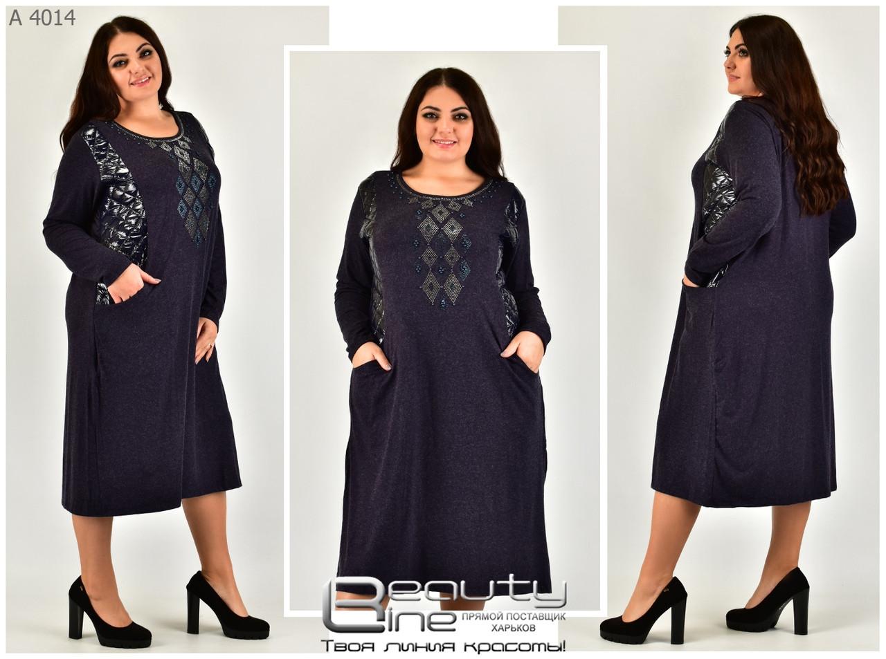 Платье трикотажное прямое размер  52-54.56-58
