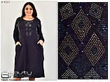 Платье трикотажное прямое размер  52-54.56-58, фото 3