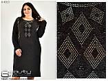 Платье трикотажное прямое размер  52-54.56-58, фото 4