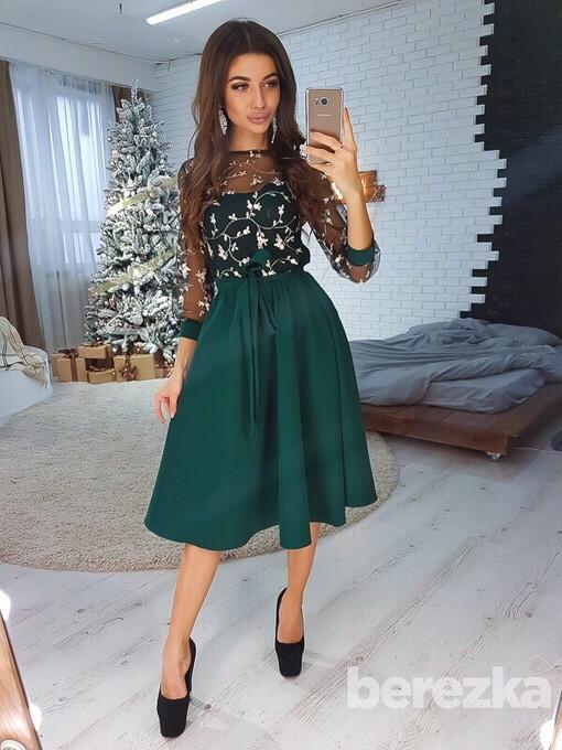 0ef0252d6dd Нарядное женское платье с пышной юбкой бордо