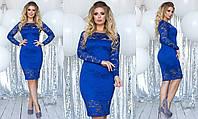 Гипюровое батальное облегающее платье средней длинны (6расцв) 48-54