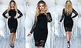 Гипюровое батальное облегающее платье средней длинны (6расцв) 48-54р., фото 3