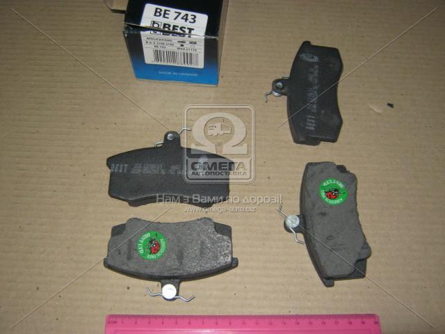 Колодки гальмівні ВАЗ 2110, 2111, 2112 передні (комплект-4шт.) (пр-во BEST)