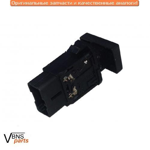 Кнопка аварийной сигнализации Chery Amulet (Чери Амулет)  A15-3718090