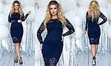 Гипюровое батальное облегающее платье средней длинны (6расцв) 48-54р., фото 6
