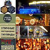 Уличная Гирлянда LED Снежинка 40 см, фото 5