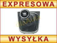 Рукоятка рычага переключения передач VW Golf V, VI Jetta Touran Caddy Eos