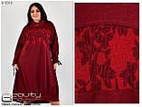 Стильное женское платьеРазмеры 58-60. 60-62. 64-66. 66-68, фото 2
