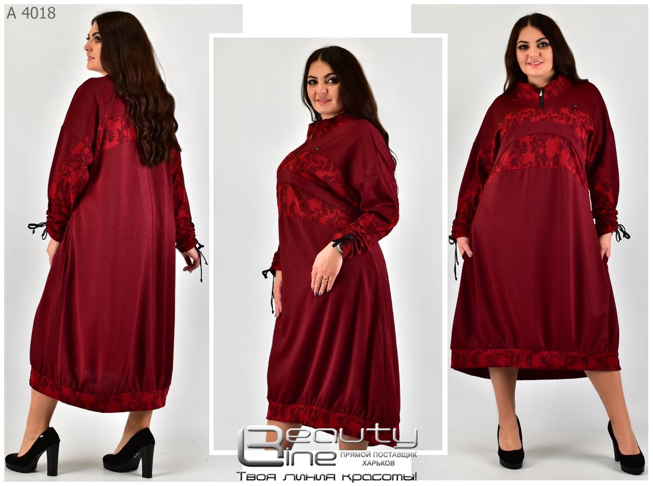 Стильное женское платьеРазмеры 58-60. 60-62. 64-66. 66-68