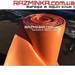 Изолон ППЭ для цветов 2мм, оранжевый (15 кв.м)