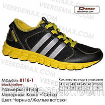 Кросівки чоловічі сітка Veer Demax