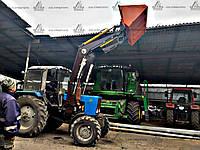 Фронтальний погрузчик 4.6 метра на МТЗ, ЮМЗ, фото 1