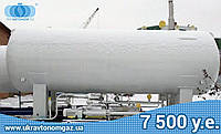 Купить газовую заправку, Емкость Пропан-Бутан, Модуль АГЗП, АГЗС, цистерна LPG