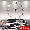 3Д-Часы настенные большие с арабскими цифрами (диаметр 80 см) зеркальные [Пластик] + Подарок Наклейки Бабочки