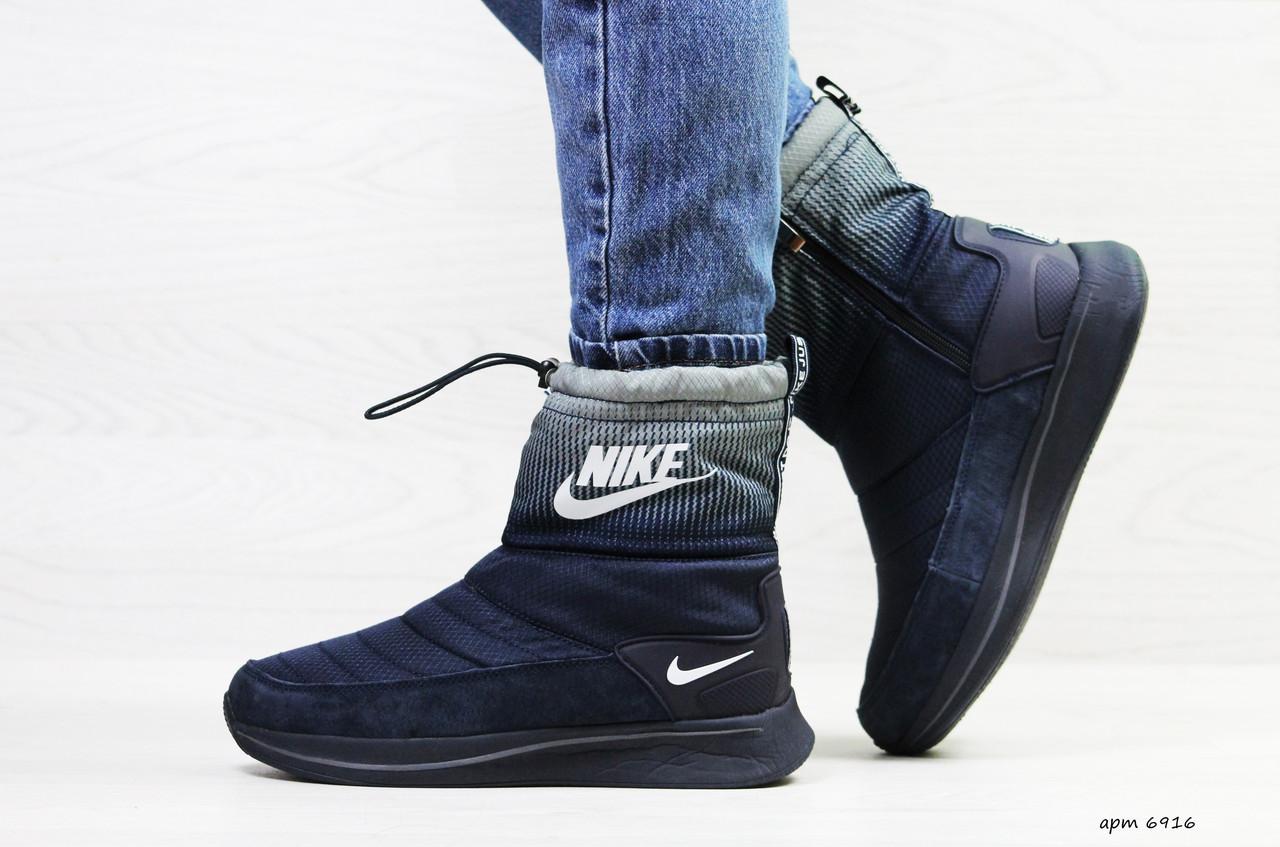 e5408122 Женские зимние сапоги Nike темно синие с серым реплика ( Артикул : 6916) -  Mood