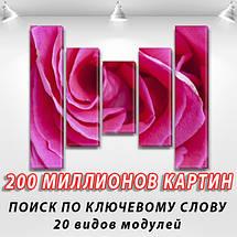Модульная картина  Роза розовая  на ПВХ ткани, 90x110 см, (90x20-2/60х20-2/45x20), фото 2