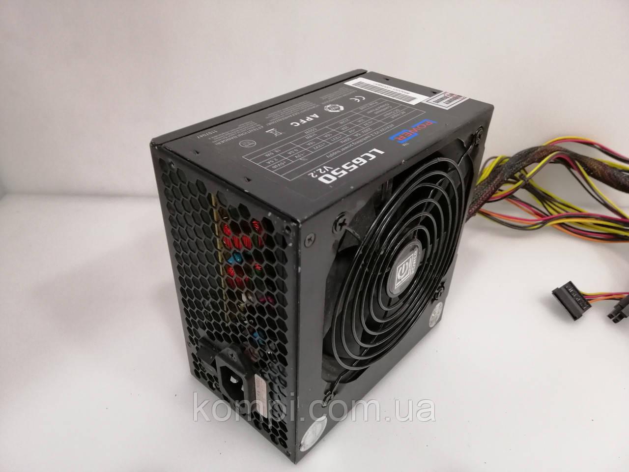 Блок питания 550W LC Power LC6550 v2.2   б/у