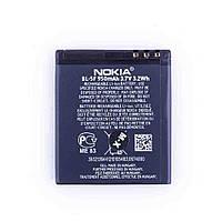 Акумулятор Nokia BL-5F hi-copy 950 mAh (00000005042)
