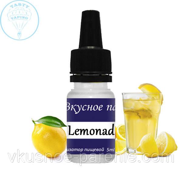 Ароматизатор Lemonade (Лимонад) Smoke Kitchen 5 мл