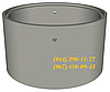 КС 10.9-П - кольцо канализационное для колодца, септика. Железобетонное кольцо колодезное.