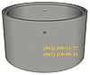 КС 18.20 - кольцо канализационное для колодца, септика. Железобетонное кольцо колодезное.