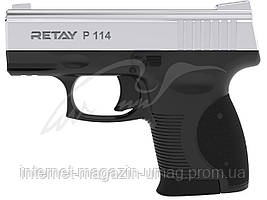 Пистолет стартовый Retay P114, 9 мм, никель