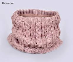 Зимний шарф-хомут Зиг-заг Пудра