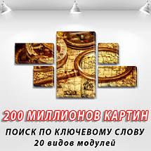 Картины модульные на Холсте, 80x140 см, (25x45-2/25х25-2/80x45), фото 2