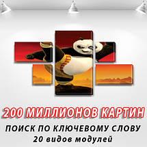 Картина модульная Панда Кунг Фу для детей, 80x140 см, (25x45-2/25х25-2/80x45), фото 2