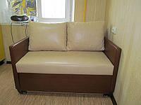 Кресло-кровать со спальным местом, фото 1
